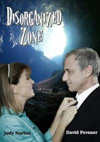 DZ-DVD-Cover